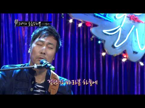 The Radio Star, Lee Moon-se, Yoon Do-hyun, Cultwo #17, 공연장이들 20130417