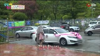getlinkyoutube.com-한예진 팬카페