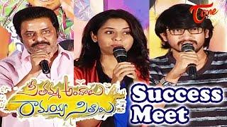 getlinkyoutube.com-Seethamma Andalu Ramayya Sitralu Movie Success Meet || Raj Tarun || Arthana