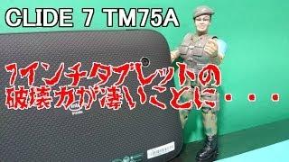 getlinkyoutube.com-【7インチ】CLIDE 7 TM75Aの破壊力がすごいことに・・・【タブレット】