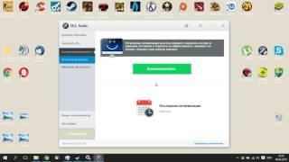 getlinkyoutube.com-Активация DLL Suite 9.0