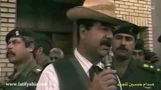 getlinkyoutube.com-صدام حسين وقيادته العراق العظيم