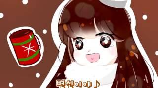 getlinkyoutube.com-[ 쿠키런 패러디 ] - 이상한약 먹여져서 ( 코코아맛쿠키 )