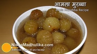 getlinkyoutube.com-Amla Murabba Recipe - Gooseberry Sweet Pickle - How to make Amle Ka Murabba