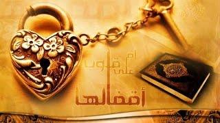 getlinkyoutube.com-ارقي نفسك بالرقية الشرعية الكاملة لفك تعطيل جميع امورالحياة وراحة البال بإذن الله alroqia alshareaa