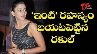 getlinkyoutube.com-Rakul Preet Singh Reveals The Secret of her New House !