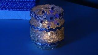 DIY Новогодний подсвечник из стеклянной банки. How to make a candlestick made of a glass jar