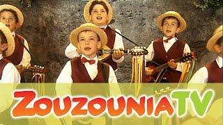 getlinkyoutube.com-Ζουζούνια - Απόψε Την Κιθάρα Μου (Official)