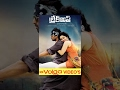 Break Up Full Length Telugu Movie || DVD Rip..