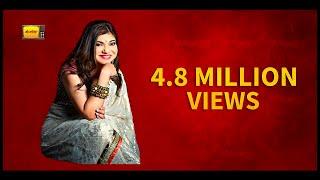 Chhath Puja Song 2017 - Vol. 02 | Kabahun Naa Chhooti Chhath - Alka Yagnik | JaiOM & NeoBihar
