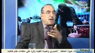 getlinkyoutube.com-برنامج الأحواز المنسية - قناة وصال 1/5/2012