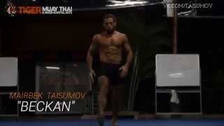 getlinkyoutube.com-Mairbek Taiusmov (Training and Motivation)