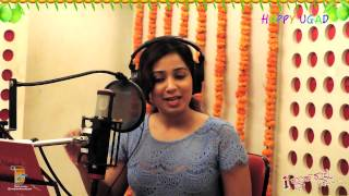 getlinkyoutube.com-First Rank Raju song - Shuru Shuru song- sung by Shreya Ghoshal