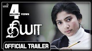 Diya - Official Trailer   Vijay   Sai Pallavi   Naga Shaurya   Sam C S   Lyca Productions