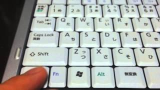 getlinkyoutube.com-Windows8.1入門 第3回 キーボード操作の基本