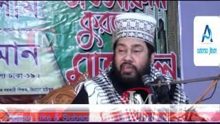 getlinkyoutube.com-Bangla New Waz 2016 Maulana Tareq Monuwar অতি গুরুত্ব পূর্ণ সম্পূর্ণ বয়ান