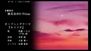 getlinkyoutube.com-[PSP]東京鬼祓師・鴉乃杜學園奇譚 OP/ED 戸松遥
