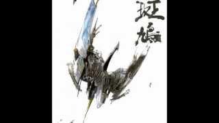 getlinkyoutube.com-Ikaruga OST