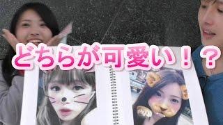 getlinkyoutube.com-【盛り写メ対決!】俺の女装が可愛すぎてネタばらしした時の反応が皆一緒ww in渋谷