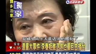 getlinkyoutube.com-民視新聞採訪朝鮮北韓國寶級主播李春姬