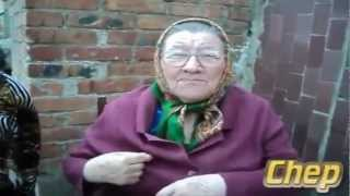 getlinkyoutube.com-Самые угарные бабки интернета)) funny video comedy)