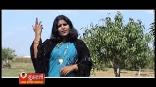 getlinkyoutube.com-Alha Bundelkhandi - Raja Harishchandra Katha - Sanjo Baghel - Folk