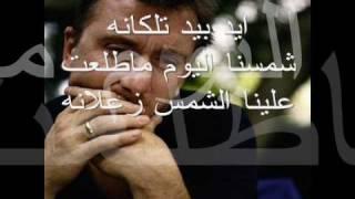 getlinkyoutube.com-احمد الغريب انا مو طبع الخيانة Ahmad AlGhareb Al5eanah