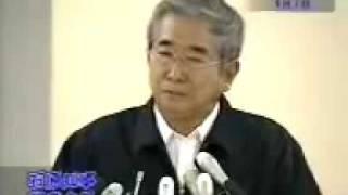 getlinkyoutube.com-石原慎太郎都知事「小沢一郎の正体」を暴く