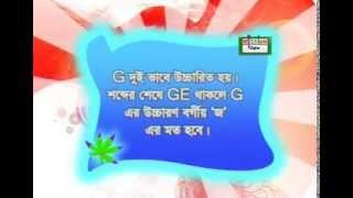 getlinkyoutube.com-Spoken English.Bangla Tutorial Part-1