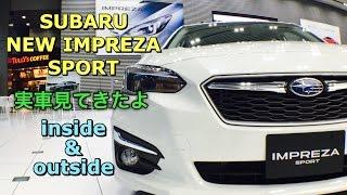 getlinkyoutube.com-スバル 新型 インプレッサ スポーツ フルモデルチェンジ 実車見てきたよ!SUBARU ALL NEW IMPREZA SPORT inside&outside