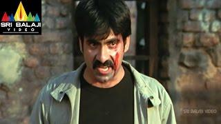 Vikramarkudu Movie Vikram Rathod Powerful Fight Scene | Ravi Teja, Anushka | Sri Balaji Video