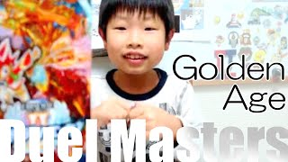 getlinkyoutube.com-デュエマ ゴールデン・エイジ 開封 #05 Duel Masters | HARU-Slam