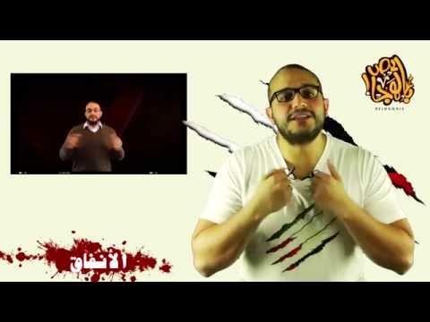 ألش خانة | غزة الأنفاق