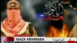 getlinkyoutube.com-Pasukan Hamas Sadera Tentara Israel di jalur Gaza 22/07/2014