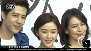 getlinkyoutube.com-傷後復出胡宇威與三位美女發展多角戀情 《那刻的怦然心動》開鏡