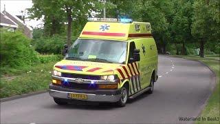 Amsterdamse Chevrolet ambulances definitief uit dienst.