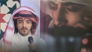 ياهجوسي I كلمات عبدالله القاشوطي المري I اداء فلاح المسردي