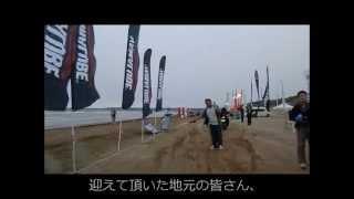 2014SSTR に参加して千里浜に行ってきた。