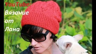 getlinkyoutube.com-Вязаная шапка бини спицами 👌 АЖУРНАЯ шапка-бини спицами. Вязаные ажурные шапки бини спицами
