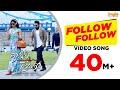 Follow Follow Full Video Song || Nannaku Prematho || Jr Ntr, Rakul Preet Singh