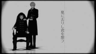 getlinkyoutube.com-【Hetalia MMD】 夏に去りし君を想フ ~ UK-JP 110th Anniversary 【English sub】
