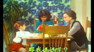 getlinkyoutube.com-1980 《秋水长天》(刘德凯、萧芳芳)19