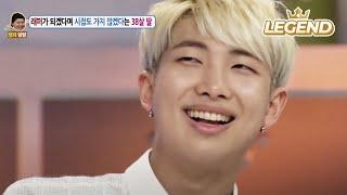 getlinkyoutube.com-Hello Counselor - Jessi, Rap Monster, V, Kim Kayeon & Lim Yohwan (2015.05.25)