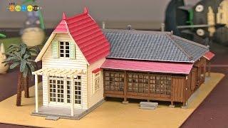 getlinkyoutube.com-Miniature Paper Craft - My Neibour Totoro Satsuki and Mei's House みにちゅあーとキット となりのトトロ サツキとメイの家作り