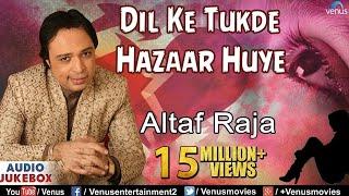 getlinkyoutube.com-Dil Ke Tukde Hazaar Huye - Altaf Raja | Bollywood Sad Songs (Audio Jukebox)