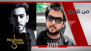 getlinkyoutube.com-عبدالله الهميم & جي فاير من قلبي