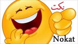 getlinkyoutube.com-نكت تونسية نوكت دعابة  nokat twensa tho7ka rire  - humour