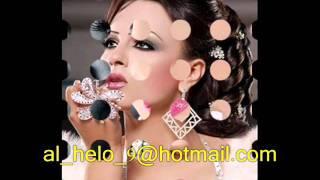 getlinkyoutube.com-اجمل اغنية لاستقبال العروسين بالدنيا
