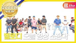getlinkyoutube.com-(Weekly Idol EP.261) BTOB 'WOW' 2X faster version
