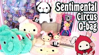 getlinkyoutube.com-San X Sentimental Circus Q-box/Q-bag Unboxing - Monthly Subscription Kawaii Box